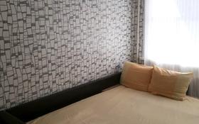 1-комнатная квартира, 30 м², 3/5 этаж по часам, Пахомова 72 — Чокина за 2 000 〒 в Павлодаре