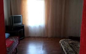 3-комнатный дом помесячно, 50 м², улица Курмангазы 64 за 30 000 〒 в Талдыкоргане