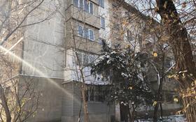 1-комнатная квартира, 31 м², 5/5 этаж, улица Радостовца 49 за ~ 11 млн 〒 в Алматы, Алмалинский р-н