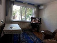 2-комнатная квартира, 47 м², 1/5 этаж помесячно