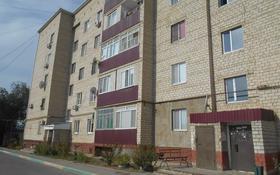 5-комнатная квартира, 92.4 м², 3/5 этаж, пгт Балыкши, Ул.Байжигитова 84 за 16 млн 〒 в Атырау, пгт Балыкши