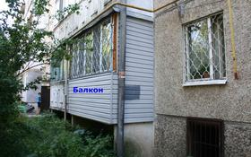 3-комнатная квартира, 64 м², 1/5 этаж, Рыскулова — Менделеева за 13.7 млн 〒 в Талгаре