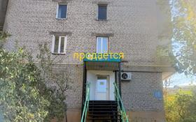 Офис площадью 50.6 м², 5 мкр 18 за 12.8 млн 〒 в Талдыкоргане