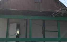 Дача с участком в 9 сот., Центральная за 5.5 млн 〒 в Байтереке (Новоалексеевке)