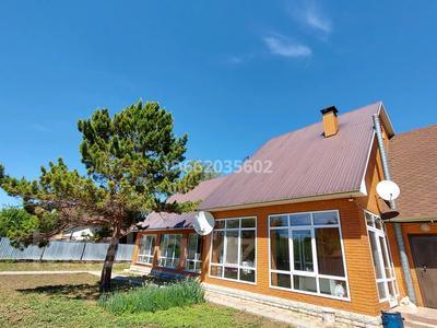 5-комнатный дом посуточно, 280 м², 13 сот., Переулок Егинди 54-56 за 70 000 〒 в Нур-Султане (Астане), Алматы р-н