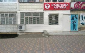 Магазин площадью 103 м², улица Машхур Жусупа 85 за 30 млн 〒 в Экибастузе