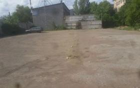 Участок 10 соток, Муткенова 54 — Щедрина за 15 млн 〒 в Павлодаре