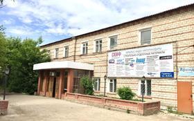 Офис площадью 35 м², Алатау 1 за 55 000 〒 в Кокшетау