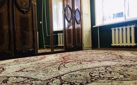 3-комнатная квартира, 62 м², 7/9 этаж, мкр. 4 2 за 19 млн 〒 в Уральске, мкр. 4