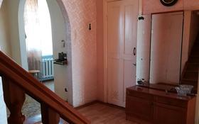 4-комнатный дом, 185 м², 16 сот., Мкр 13а 14 за 19 млн 〒 в Лисаковске