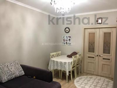 2-комнатная квартира, 61.7 м², 2/12 этаж, Кайыма Мухамедханова 4 за 21.2 млн 〒 в Нур-Султане (Астана), Есиль р-н — фото 5