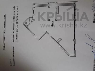 4-комнатная квартира, 133.62 м², 4/16 этаж, Айтматова 36/8 за 38 млн 〒 в Нур-Султане (Астана), Есиль р-н