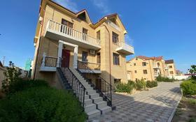 10-комнатный дом, 600 м², 12 сот., Жемчужная улица 25 за 75 млн 〒 в Актау