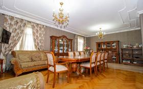 7-комнатный дом, 500 м², 13 сот., Шаляпина — Байкена Ашимова за 182 млн 〒 в Алматы, Наурызбайский р-н