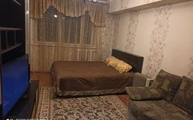 1-комнатная квартира, 42 м², 3/3 этаж посуточно, Ахметова-Майлина за 8 000 〒 в Алматы, Турксибский р-н