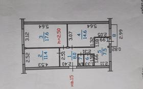 3-комнатная квартира, 62 м², 5/5 этаж, Амурская улица 18 — Виноградова за 15.3 млн 〒 в Усть-Каменогорске