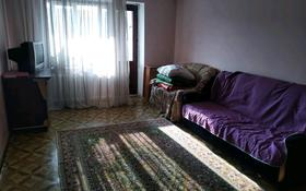 2-комнатная квартира, 56 м², 3/4 этаж помесячно, улица Койчуманова 37 за 60 000 〒 в Капчагае