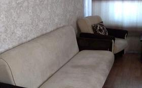 3-комнатная квартира, 70 м², 2/5 этаж, проспект Республики 63/2 за 10 млн 〒 в Темиртау