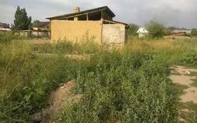 1-комнатный дом, 12 м², 6 сот., мкр Шанырак-1, Когалы 52 за 6.5 млн 〒 в Алматы, Алатауский р-н