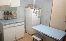 3-комнатная квартира, 54.8 м², Колледж Экологии за 12.5 млн 〒 в Щучинске