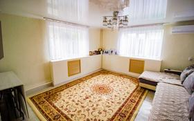 6-комнатный дом, 126 м², 10 сот., Отенай за 27 млн 〒 в Талдыкоргане