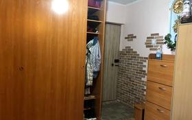 4-комнатная квартира, 80 м², 15/16 этаж, Назарбаева 52 — Чокина за 21 млн 〒 в Павлодаре