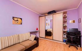 1-комнатная квартира, 35 м², 11/18 этаж, проспект Сарыарка за 12.3 млн 〒 в Нур-Султане (Астане), Сарыарка р-н