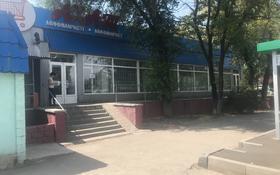 Магазин площадью 517.6 м², проспект Райымбека — Коперника за 95 млн 〒 в Алматы, Медеуский р-н