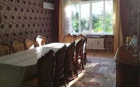 3-комнатная квартира, 120 м², 1/6 этаж, Бержан Сал 104 за 29.9 млн 〒 в Талдыкоргане