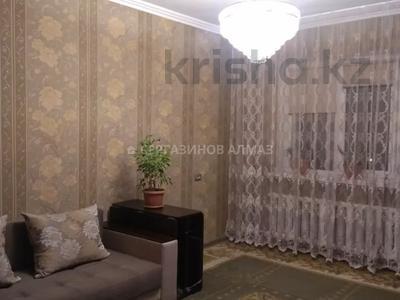 1-комнатная квартира, 42 м², 5/5 этаж, мкр Аксай-2 40 за 14 млн 〒 в Алматы, Ауэзовский р-н — фото 8