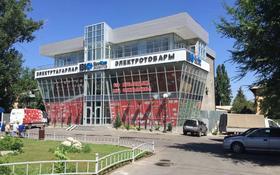 Магазин площадью 1000 м², проспект Райымбека 251/1 за 2 500 〒 в Алматы, Жетысуский р-н