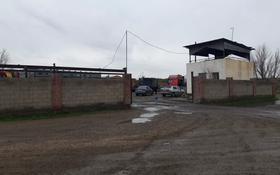 Промбаза 1.7 га, Ниеткалиева за 350 млн 〒 в Таразе