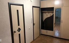 2-комнатная квартира, 51.8 м², 2/5 этаж, Горького 179 за 19.5 млн 〒 в Петропавловске