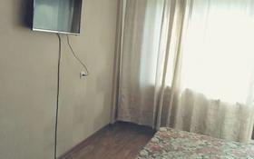 1-комнатная квартира, 35 м², 2/5 этаж посуточно, Кабанбай батыра 112 за 6 000 〒 в Усть-Каменогорске