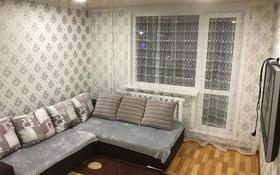 2-комнатная квартира, 52 м², 3/9 этаж посуточно, Казахстан 64 — Кайсенова за 10 000 〒 в Усть-Каменогорске