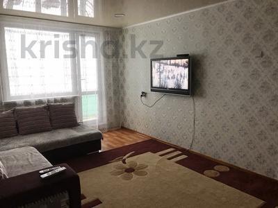 2-комнатная квартира, 52 м², 3/9 этаж посуточно, Казахстан 64 — Кайсенова за 12 000 〒 в Усть-Каменогорске — фото 5