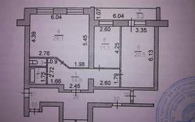 3-комнатная квартира, 84 м², 6/6 этаж, Автомобильная 18 А — Кубеева за 17 млн 〒 в Костанае