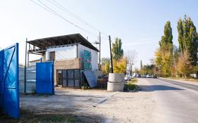 Промбаза 50 соток, Бирлик 57а/1 за 80 000 〒 в Кыргауылдах
