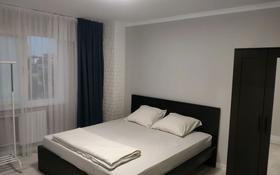 2-комнатная квартира, 80 м², 3/5 этаж посуточно, мкр Жети Казына 9 за 18 000 〒 в Атырау, мкр Жети Казына