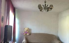 2-комнатный дом, 50 м², 5 сот., Микрорайон Кирпичный завод 2 за 3.2 млн 〒 в Кокшетау