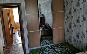 2-комнатная квартира, 49.7 м², 4/5 этаж, Курмангазы 169 за 12 млн 〒 в Уральске