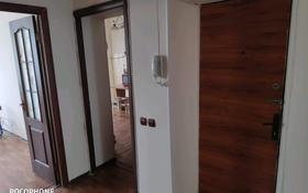 2-комнатная квартира, 75 м², 4/5 этаж помесячно, мкр Нурсат 142 за 90 000 〒 в Шымкенте, Каратауский р-н