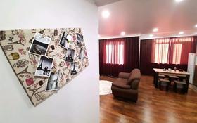 1-комнатная квартира, 42 м², 5/11 этаж посуточно, 16-й мкр 44 за 9 000 〒 в Актау, 16-й мкр