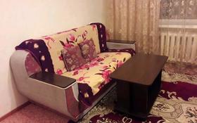 1-комнатная квартира, 38 м² посуточно, Иртышская 11 — проспект Ауэзова за 5 000 〒 в Семее
