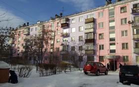 2-комнатная квартира, 45 м², 1/5 этаж, Сагадата Нурмагамбетова 45 за 12.5 млн 〒 в Усть-Каменогорске