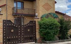 6-комнатный дом, 310 м², 10 сот., Университетская за 135 млн 〒 в Караганде, Казыбек би р-н