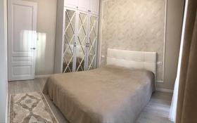 2-комнатная квартира, 65 м², 2 этаж посуточно, Момышулы 2/8 за 14 000 〒 в Нур-Султане (Астане), Алматы р-н