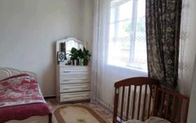 3-комнатный дом, 110 м², 8 сот., Курылысшы Акжар 39 за 14 млн 〒 в Кызыл ту-4