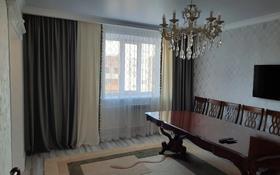 3-комнатная квартира, 84 м², 8/9 этаж, проспект Абылай-Хана за 34 млн 〒 в Кокшетау