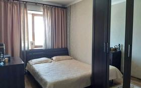 3-комнатная квартира, 72.1 м², 6/9 этаж, Мкр. мерей 1 за 9 млн 〒 в